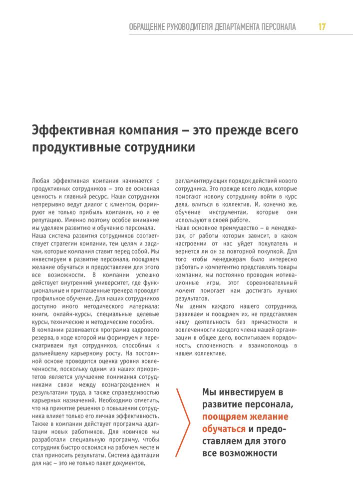 http://lion-company.com.ua/wp-content/uploads/2016/09/17.jpg
