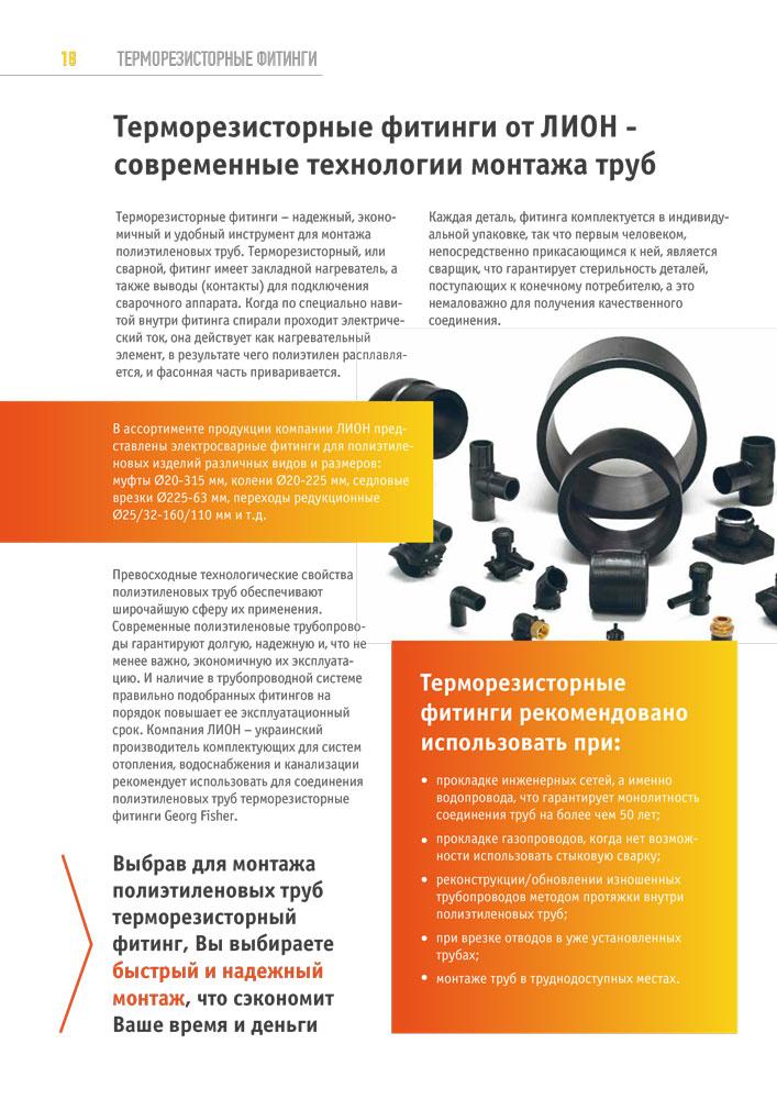 http://lion-company.com.ua/wp-content/uploads/2016/09/18.jpg