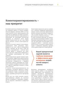 http://lion-company.com.ua/wp-content/uploads/2016/09/9-212x300.jpg